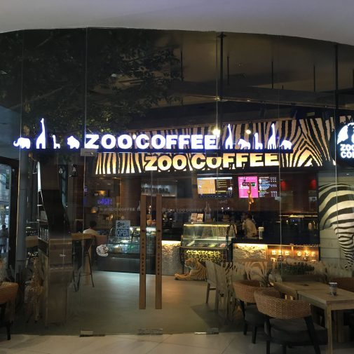 zoo coffee